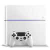 Fehér színben is kapható lesz a slim PlayStation 4