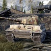 4K-ban a World of Tanks konzolos verziója