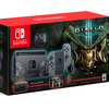 Előrendelhető a Nintendo Switch Diablo III Eternal Collection Bundle