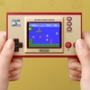 Game & Watch: Super Mario Bros. – Modernizált kvarcjáték