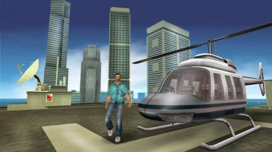 Grand Theft Auto: Vice City cheat